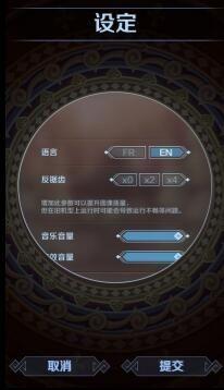 唤铃安卓官方版下载图3: