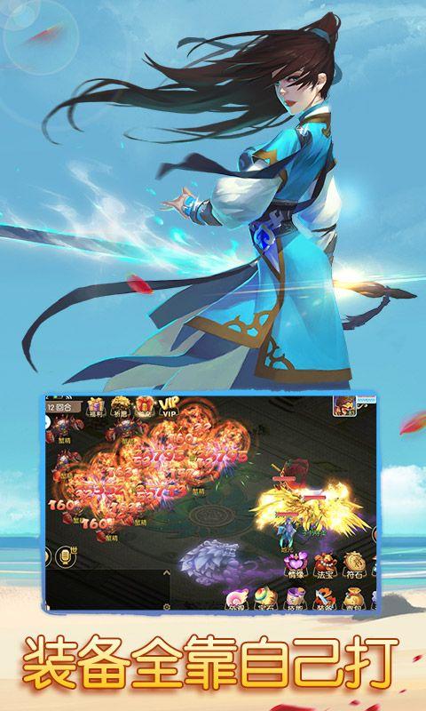 仙语奇缘游戏官方网站版下载正式版图3: