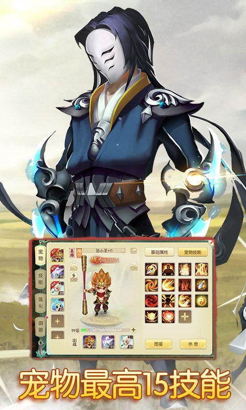 仙语奇缘游戏官方网站版下载正式版图4: