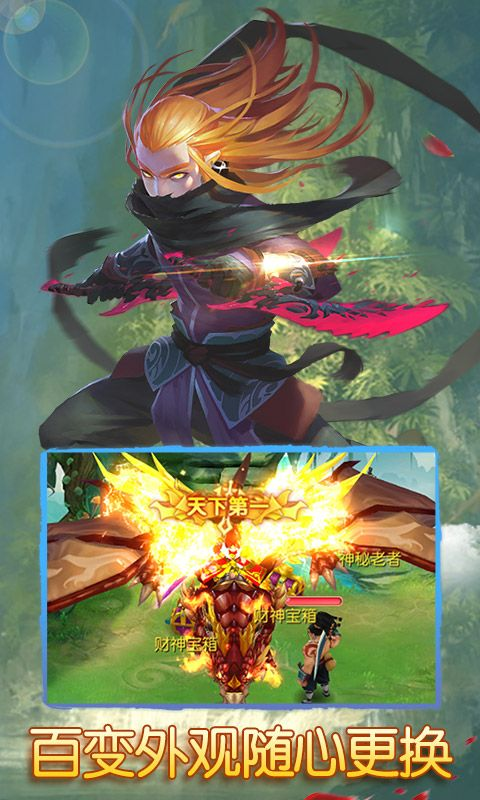 仙语奇缘游戏官方网站版下载正式版图1:
