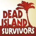 死亡岛生存者游戏