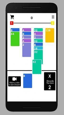 2048纸牌拼图安卓版图3
