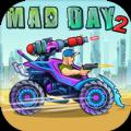 Mad Day2汉化版
