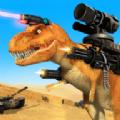 恐龙战斗模拟器说道安卓版