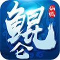 鲲仑仙域官网版