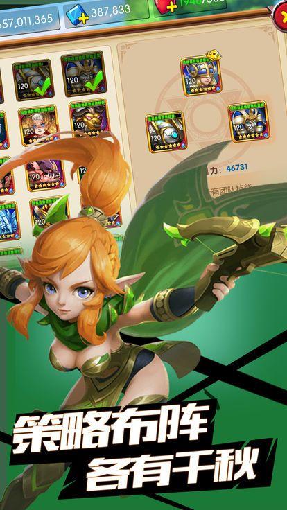 勇者集结令游戏官方版手机游戏下载图2: