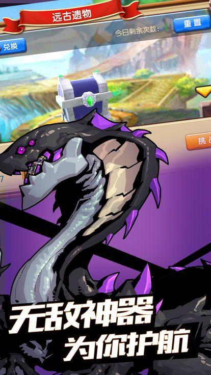 勇者集结令游戏官方版手机游戏下载图4: