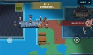 突围计划手机游戏图1