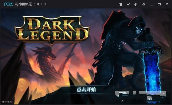 暗影传说英雄全解锁无限内购修改版游戏下载图2: