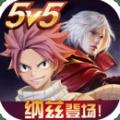 小米超神官网游戏正版下载 v1.34.2