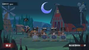 危鸡之夜正式版图1