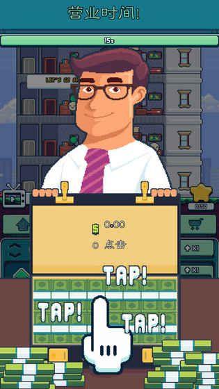 空闲的大亨游戏下载安卓手机版地址图1: