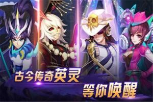 塔防镇魂师官方网站图4