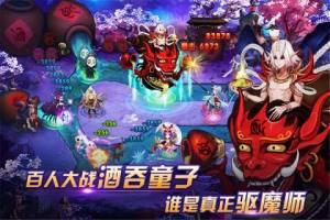 塔防镇魂师官方网站图1
