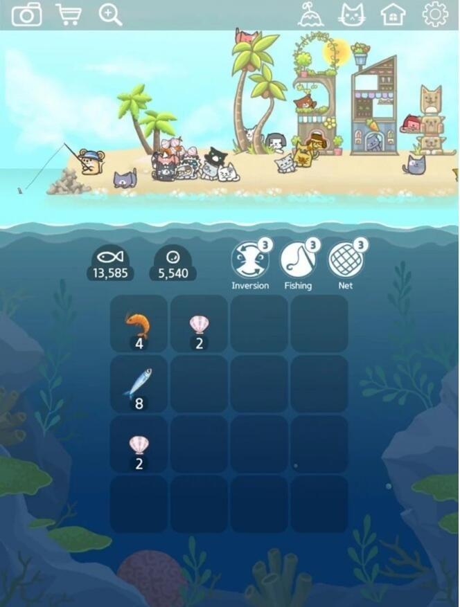 2048猫岛手机游戏最新版下载图1: