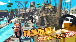迷你像素世界4刺激吃鸡战场官方正版图3