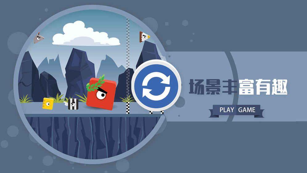 方块快跑无限道具内购修改版游戏下载图2: