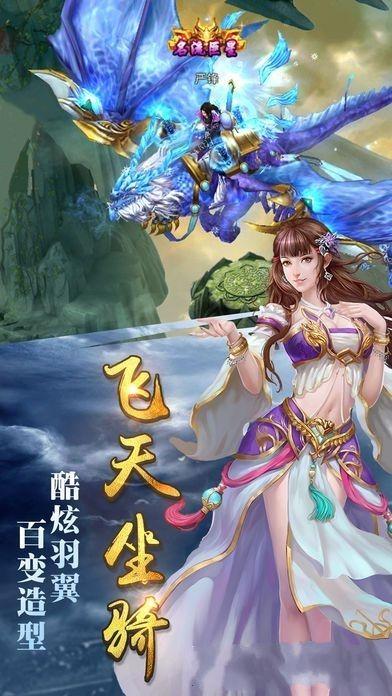剑锁清秋手游官方网站版下载图1: