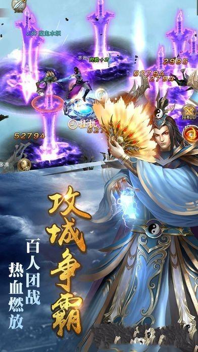剑锁清秋手游官方网站版下载图2:
