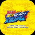 周刊少年Jump游戏