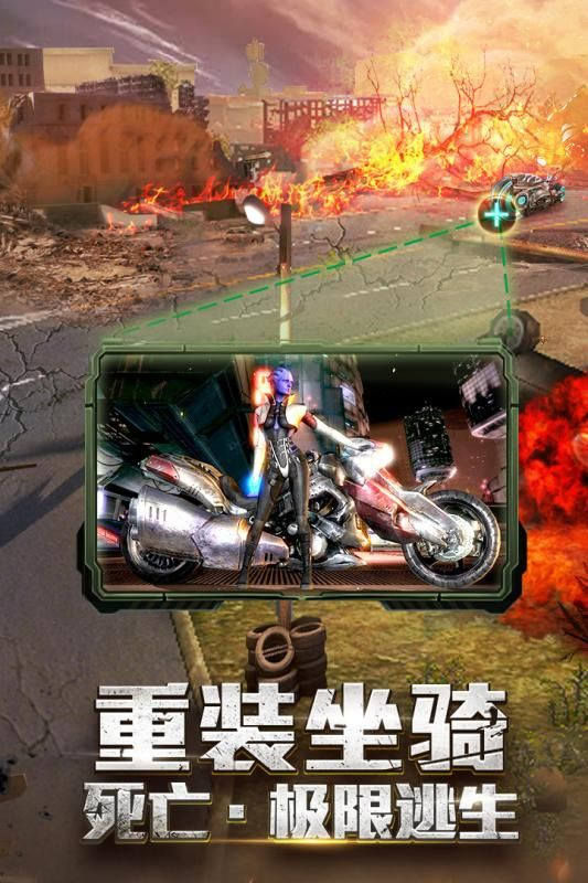 末日撕裂者官方网站版下载游戏全新安装地址图3: