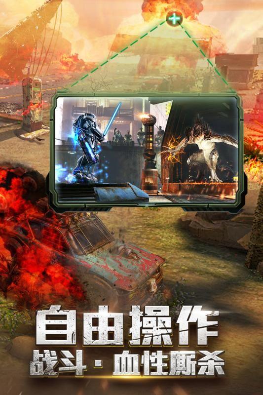 末日撕裂者官方网站版下载游戏全新安装地址图2: