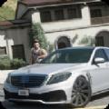 奔驰S级轿车模拟最新版