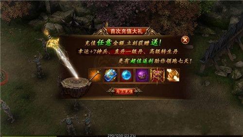 灭霸传奇官方网站版正式下载地址图4: