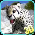 3D野生雪豹模拟游戏