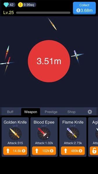 放置之刃手机游戏最新安卓版下载地址(Idle Knife)图1: