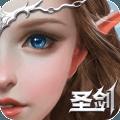 圣剑纪元手游官网