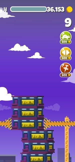 抖音盖大楼游戏图1