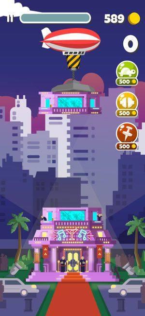 抖音盖大楼游戏图4