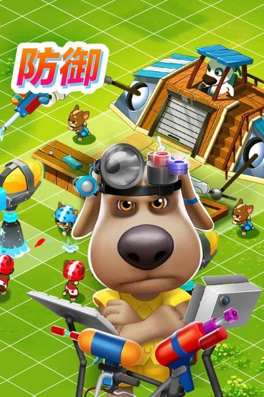 汤姆猫战营下载免费版手机游戏图4:
