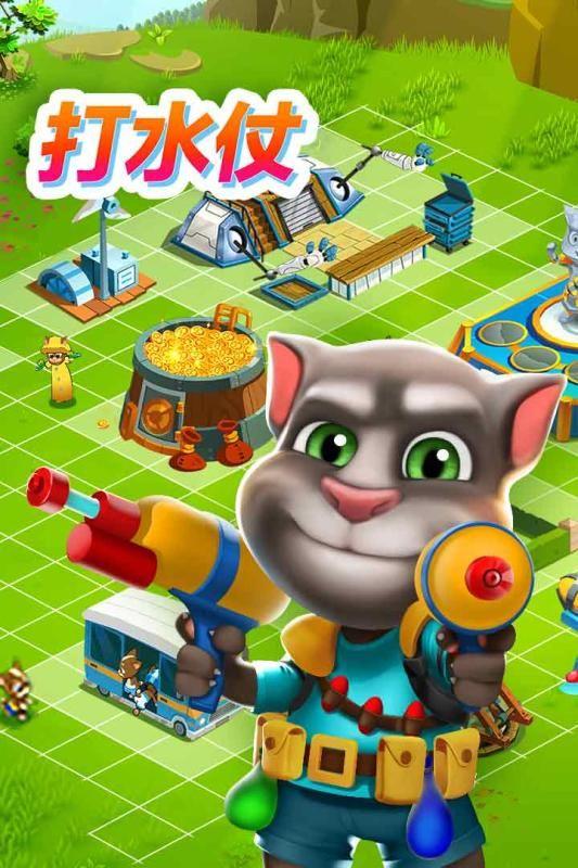 汤姆猫战营下载免费版手机游戏图1: