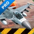 模拟空战安卓版