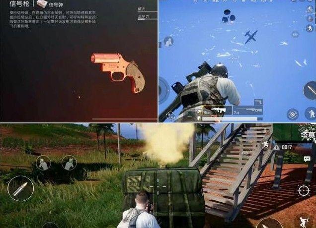 刺激战场激情一夏版本来袭:新增信号枪模式、炫酷载具及步枪QBZ更新[多图]图片1
