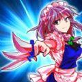 Tohou Flower Story官方版