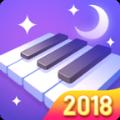 魔术钢琴砖2018