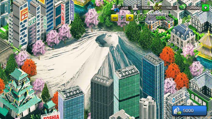 东京2020城市火车安卓手机版游戏下载图3: