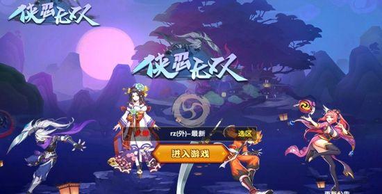 侠忍无双官网版游戏安卓版下载图2: