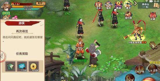 侠忍无双官网版游戏安卓版下载图1: