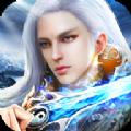 灵剑劫3D手机游戏官方网站版下载 v1.0.1