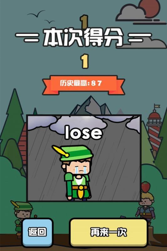 微信迷你弓箭手小游戏h5地址下载图3:
