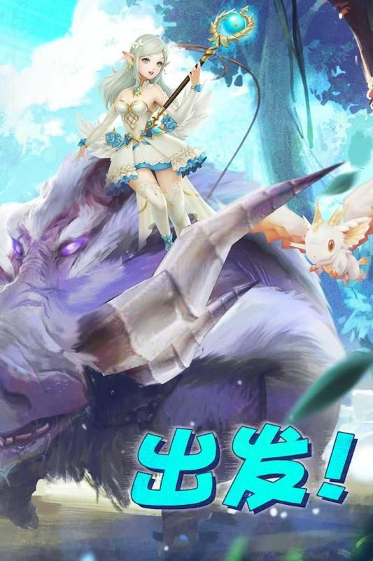 王者之光手游官网版游戏下载正式版图4: