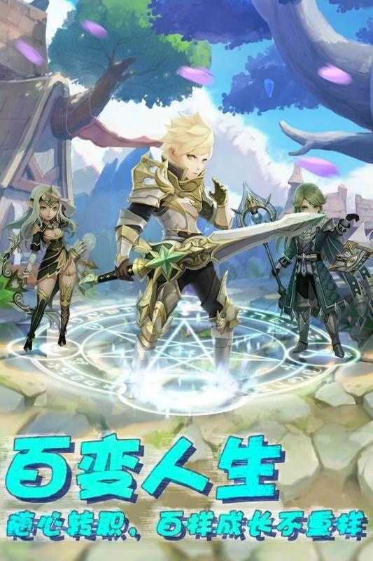 王者之光手游官网版游戏下载正式版图1: