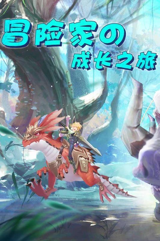 王者之光手游官网版游戏下载正式版图5: