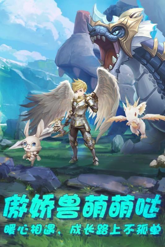 王者之光手游官网版游戏下载正式版图3: