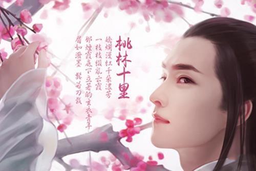 玉剑仙灵正版游戏官方网站版下载图3:
