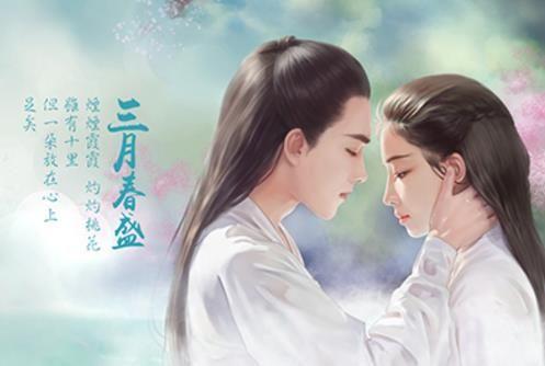 玉剑仙灵正版游戏官方网站版下载图4: